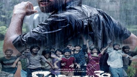Super 30 Movie - by best Astrologer and Vastu consultant in Pune, India - Anandsoni