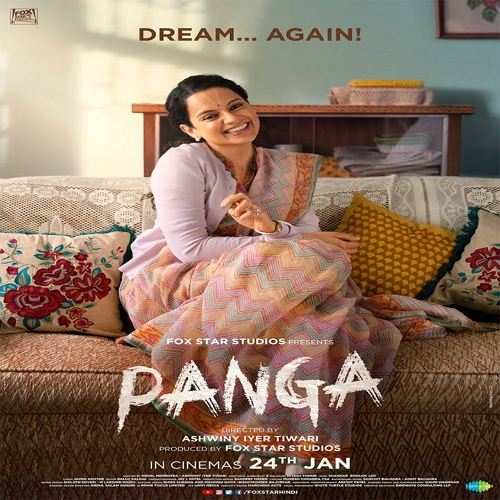 """"""" Panga At Box Office - by best Astrologer and Vastu consultant in Pune, India"""""""
